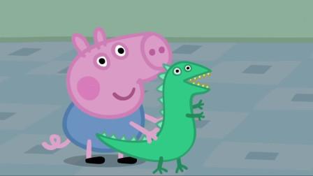猪姐弟参观恐龙屋,猪弟弟看到恐龙后把自己想象成了恐龙猪……
