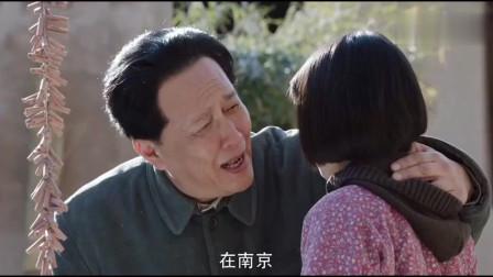 毛主席唯一的女儿李纳为何是姓李?百思不得其解!