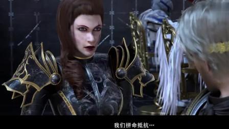 雄兵连:鹤熙用计把华烨一锅端,华烨回舰队都蒙了就剩两个活着的
