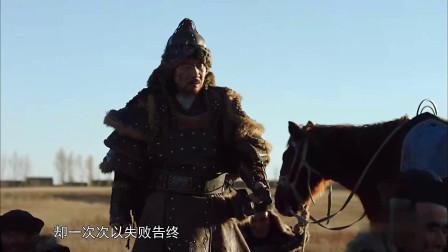 公元1259年,南宋士兵阵斩成吉思汗亲孙,同时改变世界历史走向