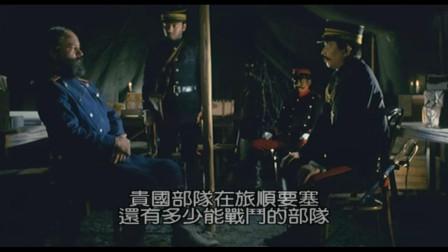 日俄战争,日军军官枪杀高级俄军战俘,给出的理由则让人愤怒