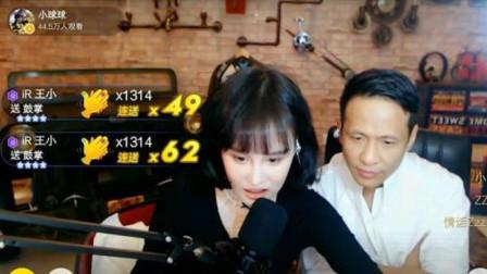 赵本山女儿公司开业,小沈阳未现身,6小时直播卖货仍亏损严重!