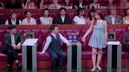 沈梦辰问海涛:我和杨迪 刘维 谁比较漂亮?