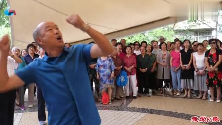 张家口人民公园口琴伴奏合唱团演出共筑中国梦