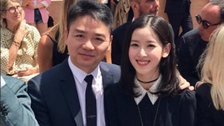 刘强东女儿首次曝光,容貌不输章泽天,网友:基因真强大!