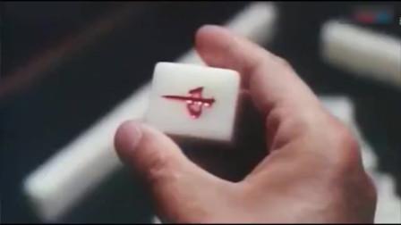 打麻将遇极品赌神,一晚上不是胡红中,就是自摸红中