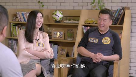 《中超吐口秀》曹限东与杨璞,谁是国安最强8号