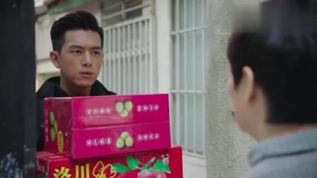 韩商言为了和好也拼了,差点把水果店买下来,岳母都惊呆了