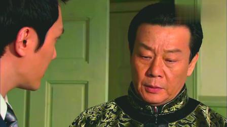 男子见父亲愿意接受自己爱的人,感动的拥抱父亲,高兴坏了
