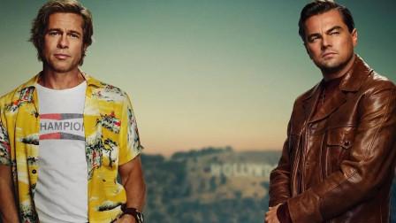 昆汀新片《好莱坞往事》发布首只预告片,小李子与皮特同台