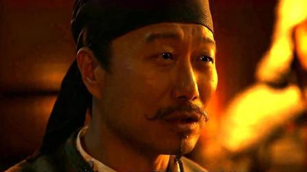 长安十二时辰:新官上任三把火,新司丞故意找茬,真欠揍!