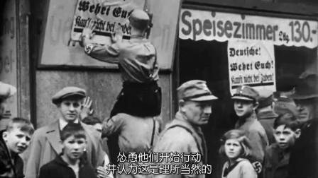 二战原版纪实,1933年纳粹发动焚书坑儒,令大批科学家逃离德国