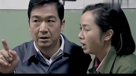 金婚:佟志把床弄的这么响,谁料隔壁有一群不好惹的,文丽吓坏了