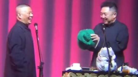 """郭德纲也怕了!青岛演出不敢接礼物,观众却将""""绿帽子""""扔上台!"""
