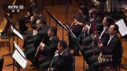 中国著名交响乐团,演奏法国名曲《溜冰圆舞曲》,中西结合,经典