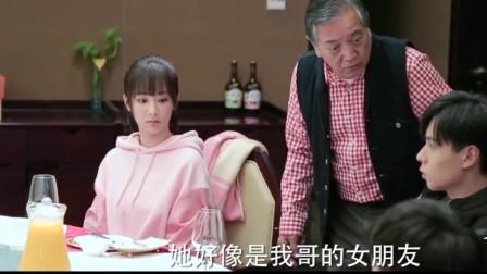 亲爱的热爱的:胡一天都知道自己角色的助攻,韩商言你可让人省点心吧!