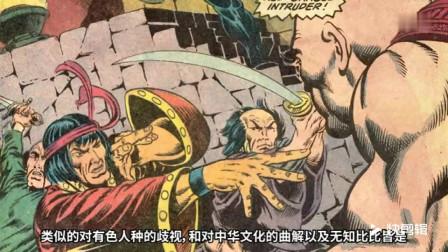 油管上看到的关于漫威首个华裔英雄——上气,设定及故事情节是否涉嫌辱华的分析