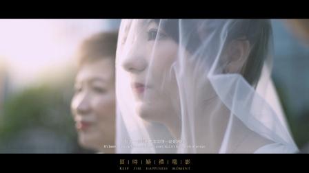 大毛婚礼《合作愉快》| 留时婚礼电影作品