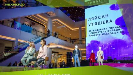 NEXNOVO晶泓科技-俄罗斯商场电梯透明LED显示屏项目