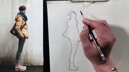 【红星速写】技法篇教程(体验课)