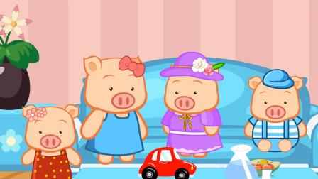 儿童故事 懒小猪学习的好榜样,好好学习天天向上!