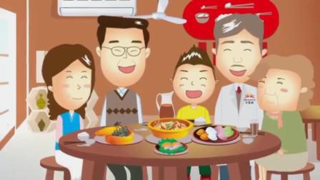 《养生固本》系列动画片  2-4 《如何使用中药舒缓中暑?》