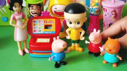 少儿益智亲子玩具:你们说乔治这样做对吗?会认错吗?