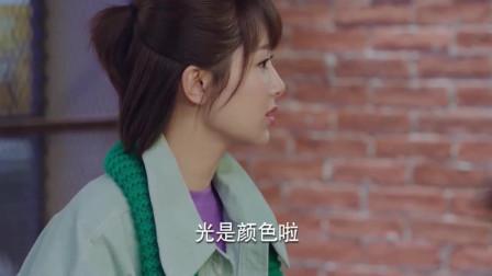 亲爱的热爱的:KK队员得知佟年的计划,看到韩商言那表情都惧怕了!