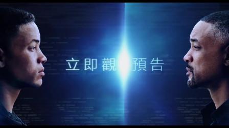 《双子杀手》让人看到电影技术的未来,李安携手威尔史密斯科幻片全新预告及花絮,将于10月11日在美国上映