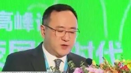 """""""白玉兰电视论坛""""首场开幕 SMG新娱乐在线 20190612 高清版"""
