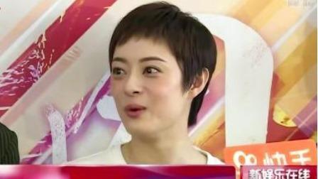 """孙俪""""卖房"""":我其实有点弱! SMG新娱乐在线 20190612 高清版"""
