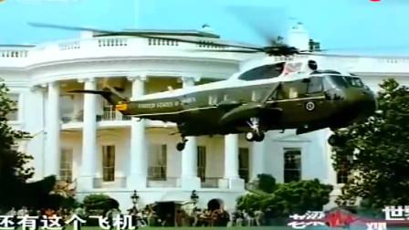 美军总统坐空军一号来中国访问,为何身后还跟着一架?