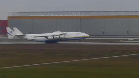 世界上最大的飞机,安-225运输机起飞实拍,最大起飞重量640吨