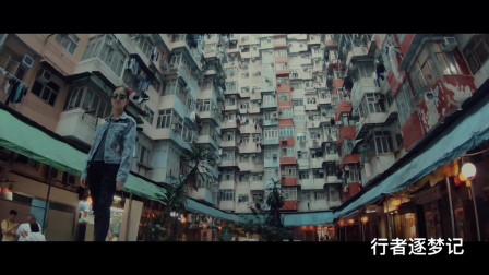 《香港旅拍》快节奏电影感无缝转场带你旋转香港