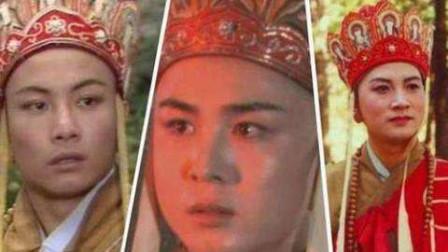 86版西游记三个唐僧都有故事:一个很少被提及,另外两人被比俊美