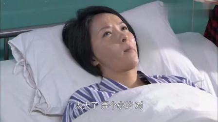 袖珍妈妈真伟大,把眼角膜捐给笑笑,把肝捐给了周老师!