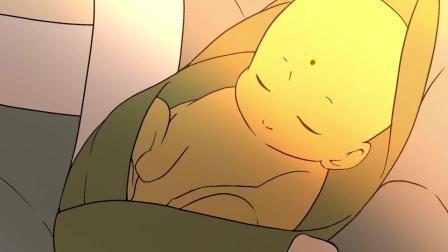 中国元素动画:生命的孕育并非如女娲造人般轻巧
