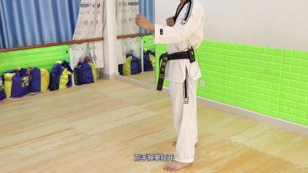 蒋老师说跆拳道:跆拳道常用的基本步法教学