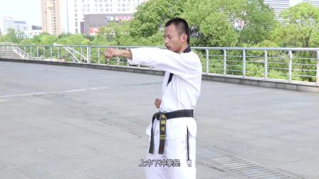 蒋老师说跆拳道:快来了解一下跆拳道的基本拳法吧
