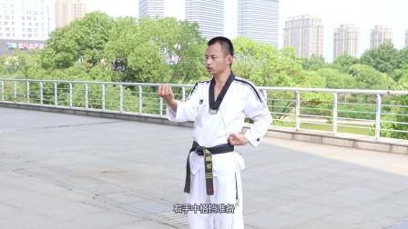 蒋老师说跆拳道:跆拳道组合基本手法练习教学