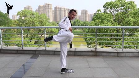 蒋老师说跆拳道:如何学好跆拳道横踢,经验告诉你