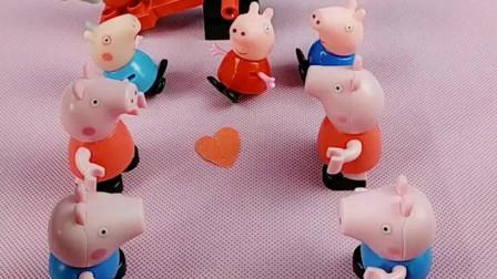 少儿益智亲子玩具:突然很多小猪佩奇和乔治,这可怎么办呢?