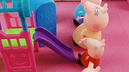 少儿益智亲子玩具:我们欺负乔治了吗?乔治耍赖?
