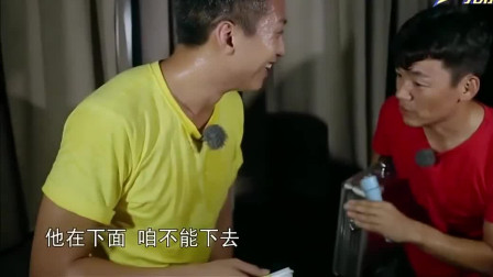 奔跑吧兄弟:郑恺被第一个OUT,兄弟们瞬间就不淡定了