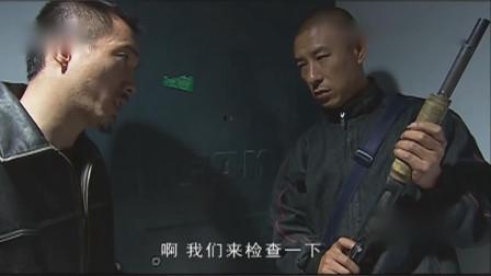《征服》封飙对刘华强手下动手,事情闹大了,刘华强直接找上门干掉封飙