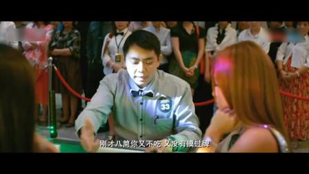 赌神麻将大赛, 清一色自摸打掉了反抢别人暗杠, 结果被判诈胡