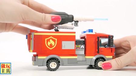 赞赞赞,超漂亮的消防车,积木玩具