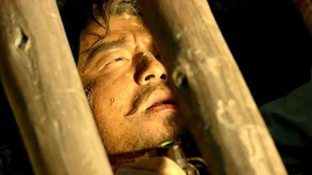 长安十二时辰:张小敬住进死人牢,看到这一幕,心疼死了!