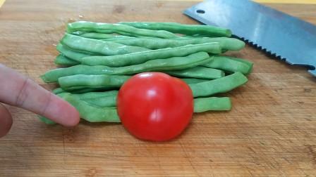 四季豆家常懒人做法,加半个西红柿,简单一做,香嫩爽口又解馋