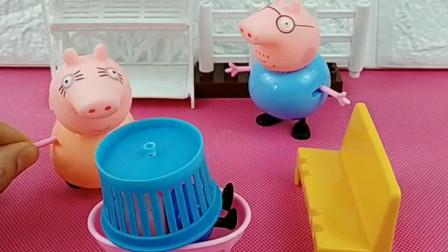 少儿益智亲子玩具:乔治去哪了?他要被当垃圾丢掉了?